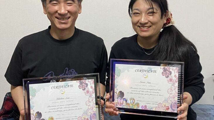 神奈川にてスピリットボディセラピストが誕生しました